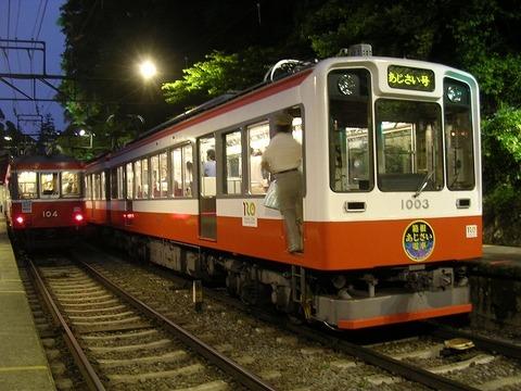 Dscn7437