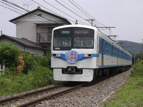 Dscn7483