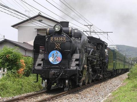 Dscn7486