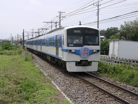 Dscn7487