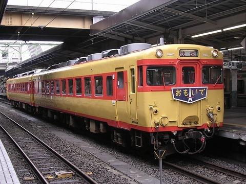 Dscn7532