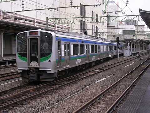 Dscn7544