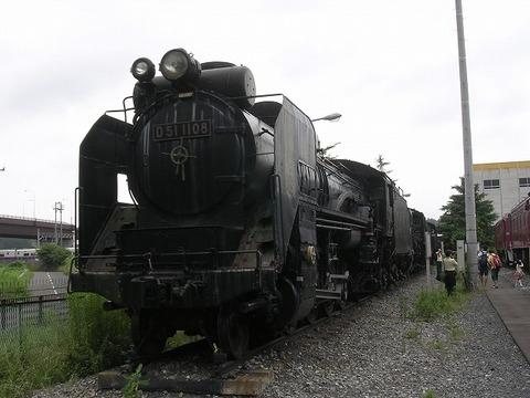 Dscn7580
