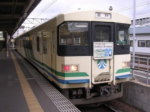 Dscn7623