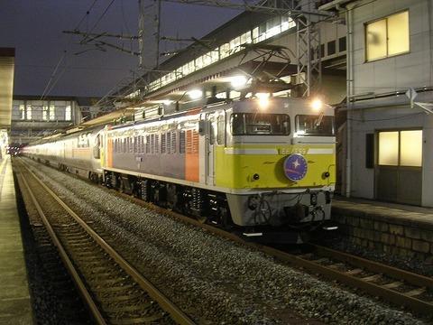 Dscn7657