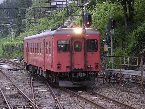 Dscn7715