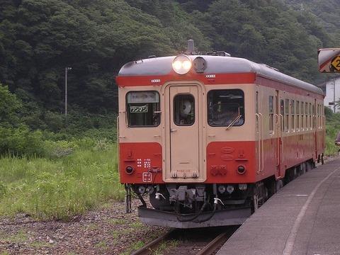 Dscn7733