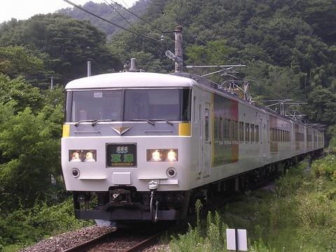 Dscn7884