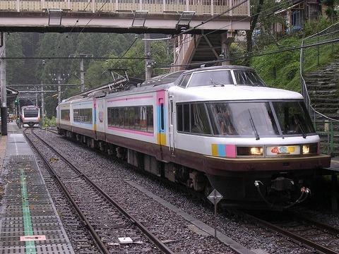Dscn8299