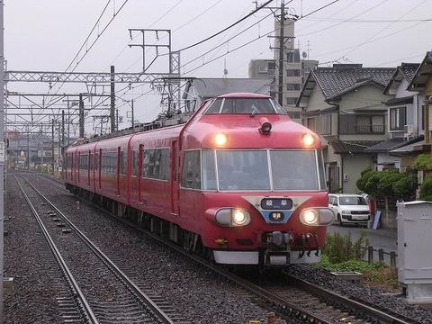 Dscn7996