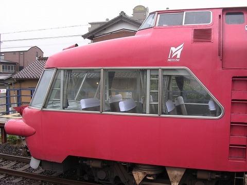 Dscn7997