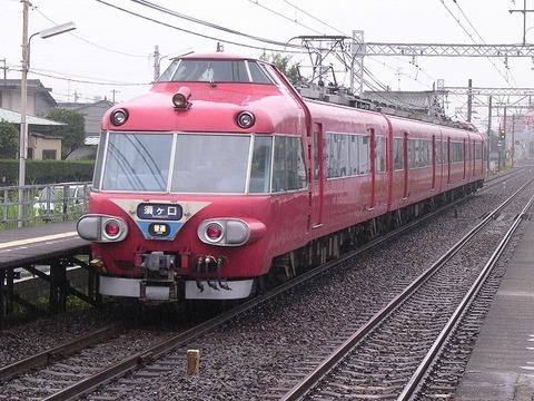 Dscn8005