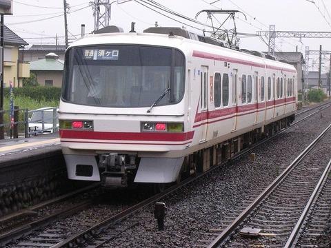 Dscn8006