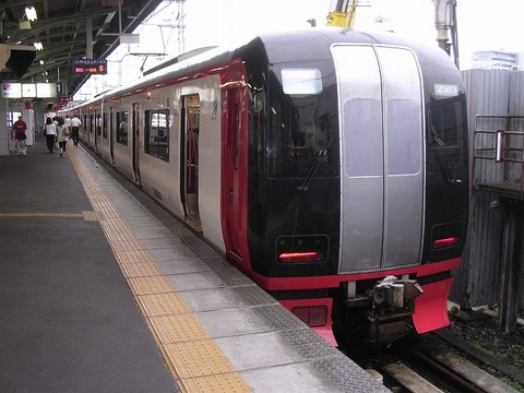 Dscn8011