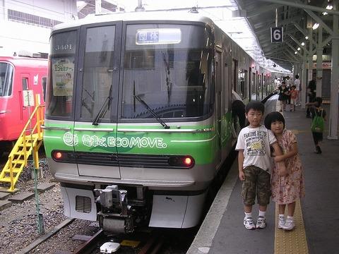 Dscn8015