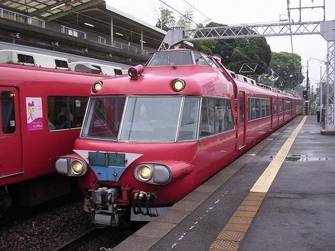 Dscn8041
