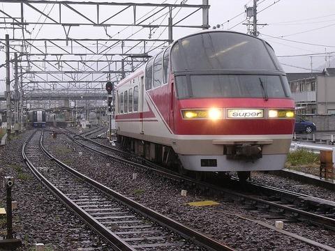 Dscn8058