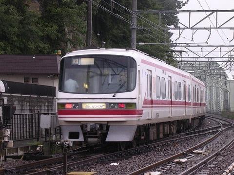 Dscn8059