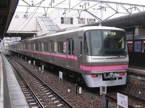 Dscn8062