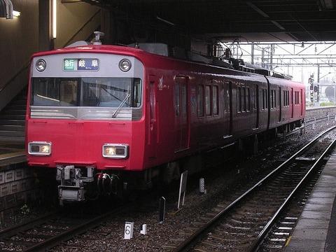 Dscn8069