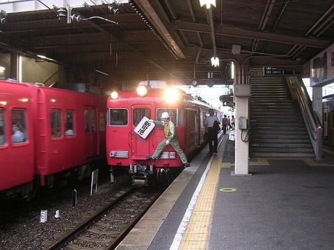 Dscn8070