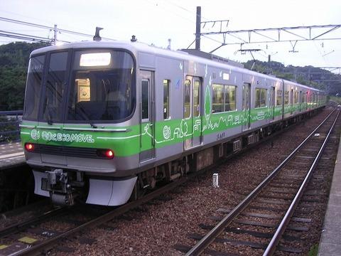 Dscn8121