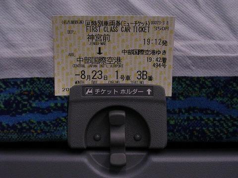 Dscn8125