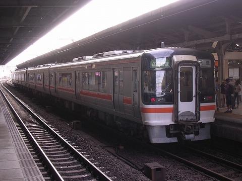 Dscn8228