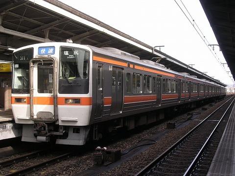 Dscn8232
