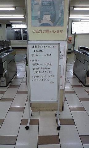 Ca390053