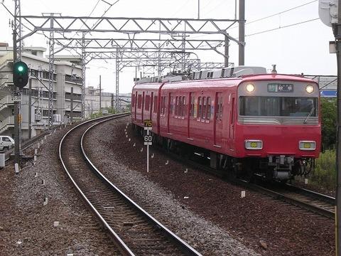 Dscn8272