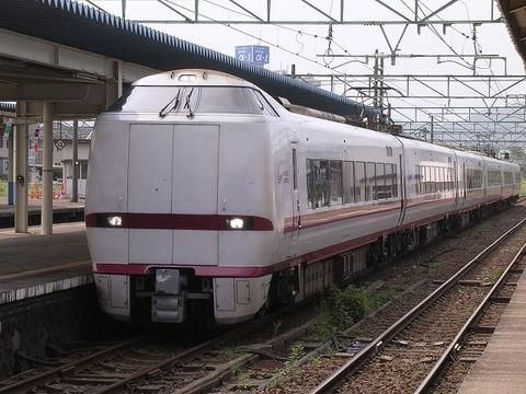 Dscn8358