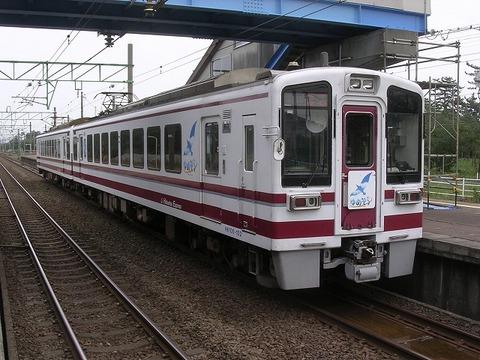 Dscn8380
