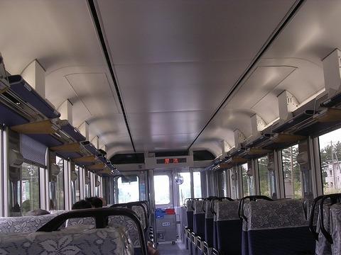 Dscn8383