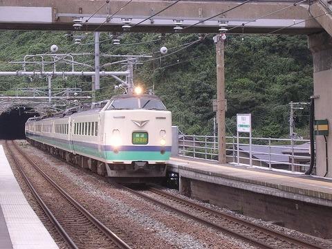 Dscn8406
