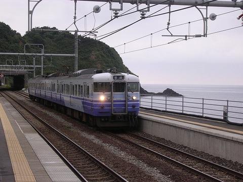 Dscn8409
