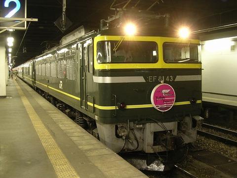 Dscn8418