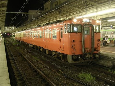 Dscn8444