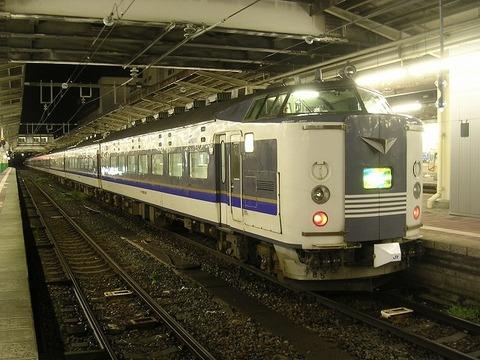 Dscn8451