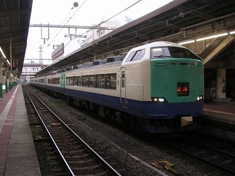 Dscn8479