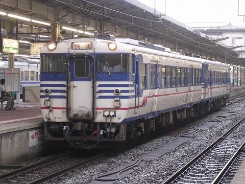 Dscn8492