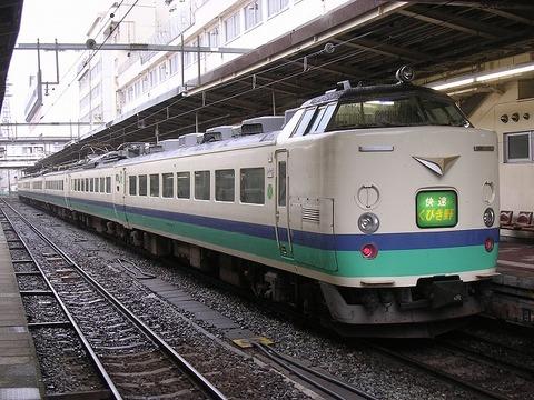 Dscn8499