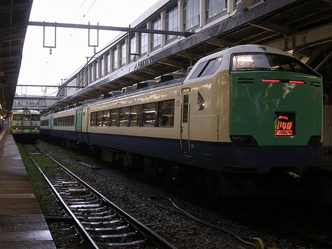 Dscn8525