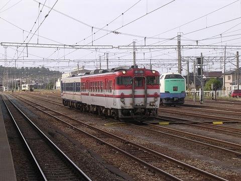 Dscn8565