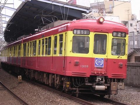 Dscn6291
