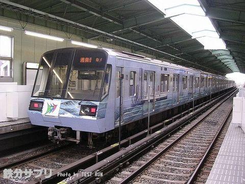 Dscn5849