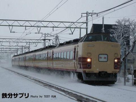 Img_2311