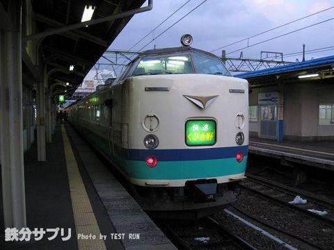 Img_2369