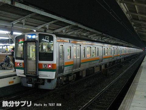 Img_3945