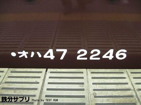 Img_4124